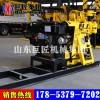 供应新型HZ-200Y液压地质勘探钻机 百米岩芯钻机质量优良