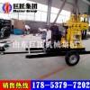巨匠新型XYX-200轮式岩芯勘探钻机 百米取样钻机现货供应