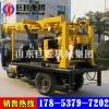 巨匠供应XYC-200A三轮车载勘探地表取样岩芯钻机移场方便