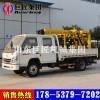批发零售XYC-200车载式勘探钻机 回转式岩芯取样钻机随时
