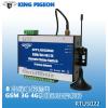 RTU5022  手机APP控制器  GSM远程APP控制器