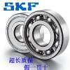 沧州SKF轴承专卖沧州进口SKF轴承授权经销商