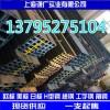 进口英标槽钢  PFC300槽钢供应