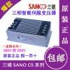 IST-C5-090伺服变压器9KVA三锘SANO