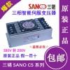 IST-C5-120-R伺服变压器12KVA三锘SANO