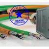 LAPP ÖLFLEX ® SERVO 728 CY缆普电缆