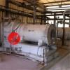 全新推出钛白粉R210(通用经济型)