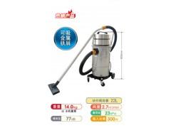 深圳电商商业股份有限瑞电SPSV-110L-8A工业用吸尘器