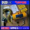 韩国220kg气动平衡吊,铝业重物吊装用气动平衡吊