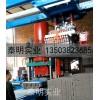 静压砖机设备价格300吨500吨630吨1100吨制砖机