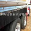 工程车辆挡泥板防飞溅毛刷条-圆弧型条刷