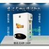 如何选择一台放心的电采暖炉呢?