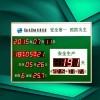 工厂led安全生产显示屏电子看板温湿度计电子时钟