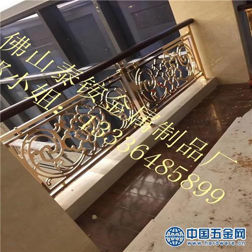 关键词:铜仁市别墅铜板雕花艺术楼梯扶手,供应,建筑装潢五金,金属