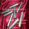 供应批发德国高比重钨钢板RG3 RG5 RG2高硬度合金圆棒