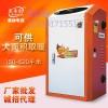 太原市电采暖炉现代设计规范