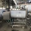 300公斤卧式搅拌机不锈钢药粉拌料机饲料颗粒混合机