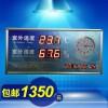 车间温湿度显示牌LED时间看板4-20ma信号房间压力监测牌
