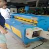 1米3电动剪板机  脚踏剪板机