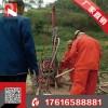 黄土塬钻眼人抬式山地钻机30米丘陵钻机