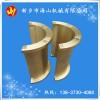 铜轴瓦加工   铝青铜耐磨铜瓦定做