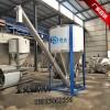 不锈钢0.3立方立式搅拌机PVC破碎料拌料机复合肥混合机