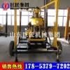 巨匠供应XYX-130轮式勘探钻机 岩芯取样钻机移动方便