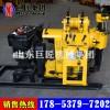 巨匠品质HZ-200Y液压岩芯取样钻机200米型地质勘探钻机