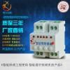 4路16A智能照明控制模块-4路16安智能照明驱动控制器