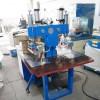 软膜压边机PVC塑料软膜压边热合设备
