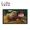 乐博43英寸监视器 工业级高清液晶监控显示器