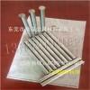 进口钨钢刀条AF312 AF510高耐磨精密模具钨钢圆棒