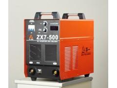 华一长期供应单管MOS管逆变直流手工弧焊机厂家直销