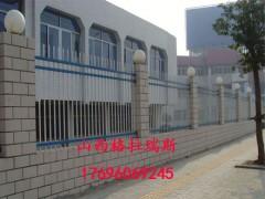 山西厂区围墙栏杆 工厂围墙护栏 小区学校锌钢护栏 可定制