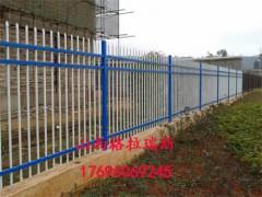 厂区矿区铁栅栏 铁艺围栏 锌钢护栏 工厂别墅小区围墙护栏