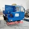 厂家特制拉管道四不像运输车8吨电力炼钢厂拉钢材六轮车