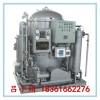 江苏厂家YWC-3.0船用新标准油水分离器EC证书CCS齐全