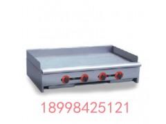 新款佳斯特RGT-36燃气扒炉/不锈钢天燃液化气台式扒炉