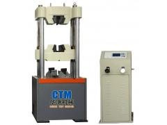 WES-B数显液压式万能试验机