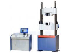 WAW-C电液伺服液压万能试验机(蜗轮蜗杆传动)