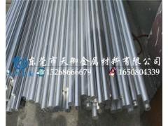 A360进口耐磨损铝合金圆棒密度