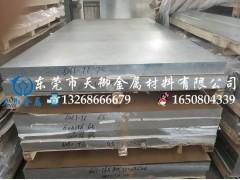 苏州铝合金板,5086-H32高强度铝板