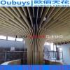 木纹铝方通吊顶弧形波浪铝方通U型办公室车站机场铝天花