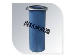 供应P191261唐纳森除尘滤芯/滤筒/阻燃滤筒滤芯