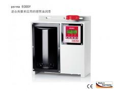 PERMA多点自动注油ECOSY系列ecosy控制型注油器