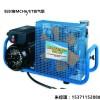 意大利 科尔奇MCH6/ET型正压式空气呼吸器充气泵