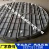 不锈钢丝网除沫器 PP丝网除雾器 钛丝 镍丝 除沫器丝网