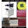 高州雕刻机|激光打标机品牌广州万霆厂家一台批发-维护
