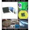 吴川雕刻机|激光打标机价格品牌万霆厂家 终身维护-批发价