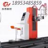 专业生产数控等离子切割机 相贯线切割机数控 等离子切管机